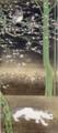 OmodaSeiju-The Night in Spring.png