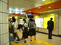 Omotesando-Station-2006-06-07 4.jpg