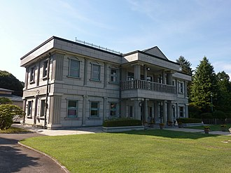 Hakone Imperial Villa - Former Hakone Imperial Villa