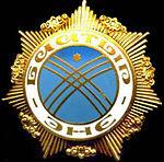 https://upload.wikimedia.org/wikipedia/commons/thumb/f/f5/Order_Baatyr_ene.jpg/150px-Order_Baatyr_ene.jpg