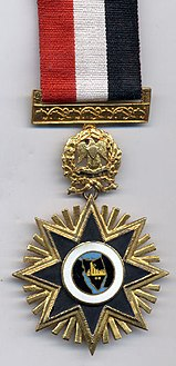 Order of the Sinai Star medal.jpg