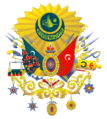 Osmanli-devleti-nisani-yeni.png