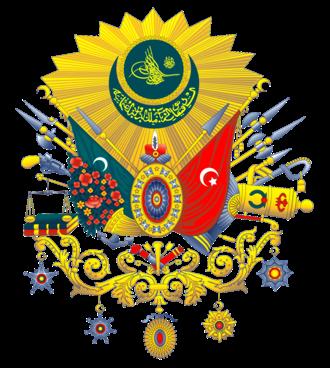 Battle of Leobersdorf - Image: Osmanli devleti nisani yeni