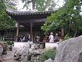 Osmanthus fragrans pavilion.jpg