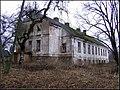 Ozoli manor.jpg
