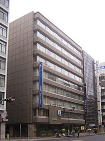PILOT Corporation (headquarters).jpg