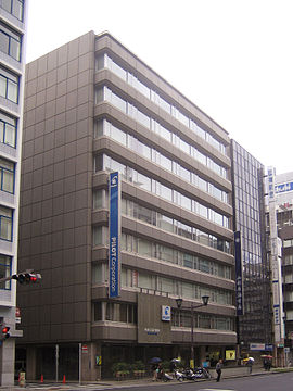 PILOT Corporation (headquarters).jpg