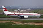 PK-GFM - Garuda Indonesia - Boeing 737-8U3(WL) - 1960 Retro Livery - CAN (15245787286).jpg