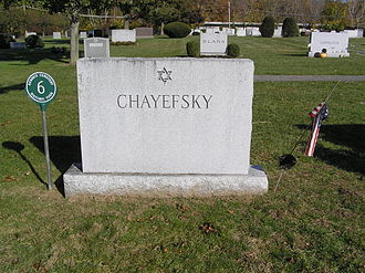 Paddy Chayefsky - Paddy Chayefsky's monument in Sharon Gardens Division of Kensico Cemetery