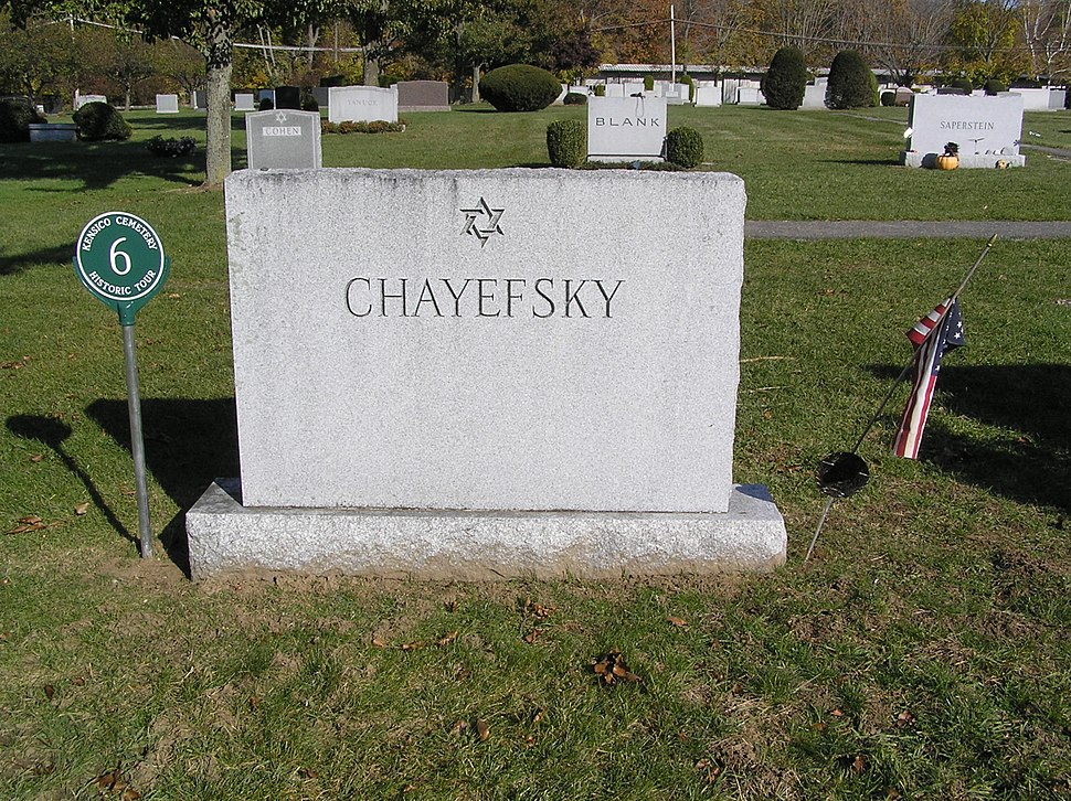 Paddy Chayefsky Monument November 2011
