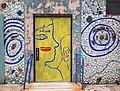 Painted Bride Art Center 230 Vine Street rear door on New Street.jpg