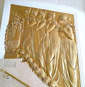 Palais des Beaux Arts, Vienna - Image: Palais des Beaux Arts Lobby
