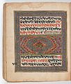 Panjabi Manuscript 255 Wellcome L0025402.jpg