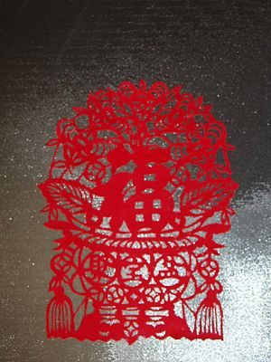 "Chinese paper cutting - A Paper cut ""window flower"" during Chinese New Year"