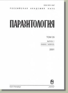 Parasitologia (russian journal).jpg