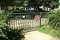 Parc interdépartemental des sports Plaine Nord à Choisy-le-Roi le 14 août 2017 - 041.jpg