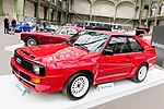 Paris - Bonhams 2017 - Audi Quattro sport coupé - 1985 - 001.jpg