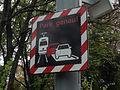 Park Genau! Vienna (10748324246).jpg