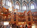 Parlement du Canada - Edifice du Centre - 025.jpg