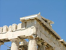 Ancient building : top of the columns ; Ancient building: top of the columns; entablature and roof.