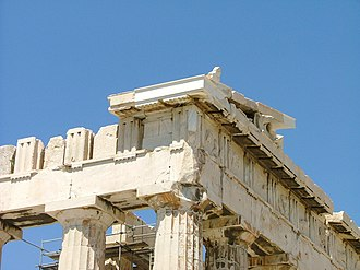 Metopes of the Parthenon - Metopes and triglyphs on the Parthenon.