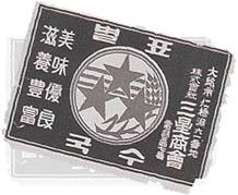 Past(1938) samsung logo