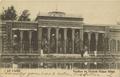 Pavilion du Gezirah Palace Hôtel.png