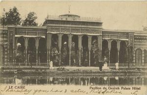 Gezirah Palace - Pavilion du Gezirah Palace Hôtel
