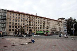 NASU Institute of History of Ukraine - Image: Pechersk 28 09 13 131