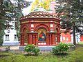 Pechory. Pskovo-Pechersky Monastery. Chapel with artesian wells.JPG