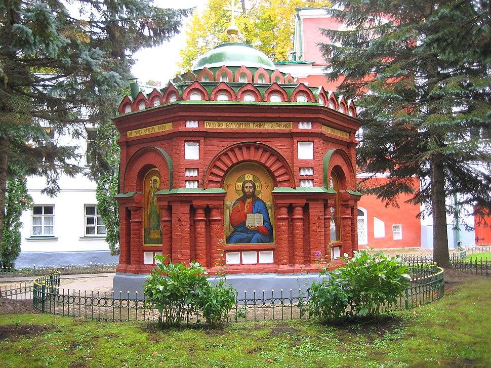 Pechory. Pskovo-Pechersky Monastery. Chapel with artesian wells