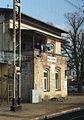Peckowo rail station.JPG
