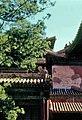 Pekín, Ciudad Prohibida 1978 07.jpg