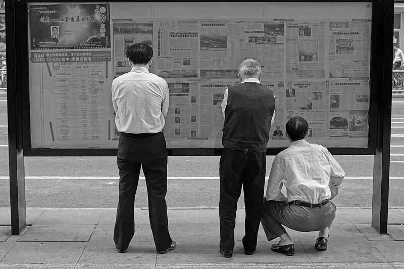 File:People are reading newspaper on the street.jpg