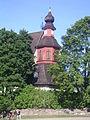 Perniö belltower.JPG