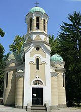 Pernik-church-St-Ivan-Rilski.jpg