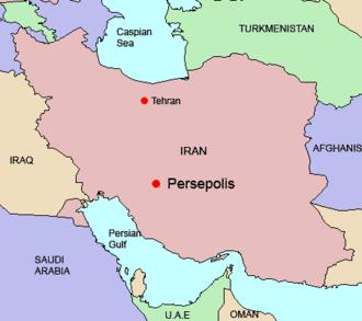 Tall-i Bakun - Location of Persepolis