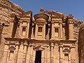 Petra monastero Al Deir HPIM3632.JPG