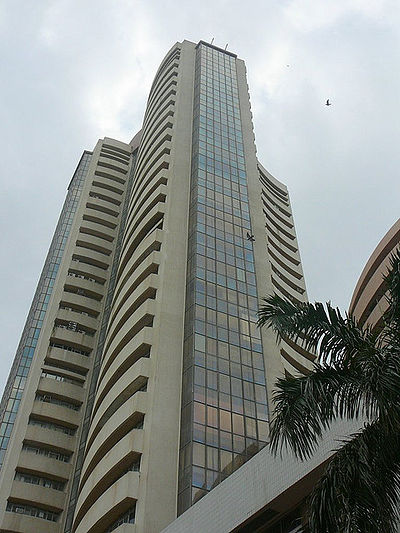 Established in 1875, the Bombay Stock Exchange is Asia's first stock exchange. Phiroze Jeejeebhoy Towers Bombay Stock Exchange.jpg
