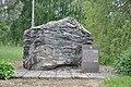 Piemineklis Sarkanās armijas 8.gvardes divīzijas kara gaitu beigām šajā vietā 1945.gada maijā, WW2, Pampāļu pagasts, Saldus novads, Latvia - panoramio.jpg