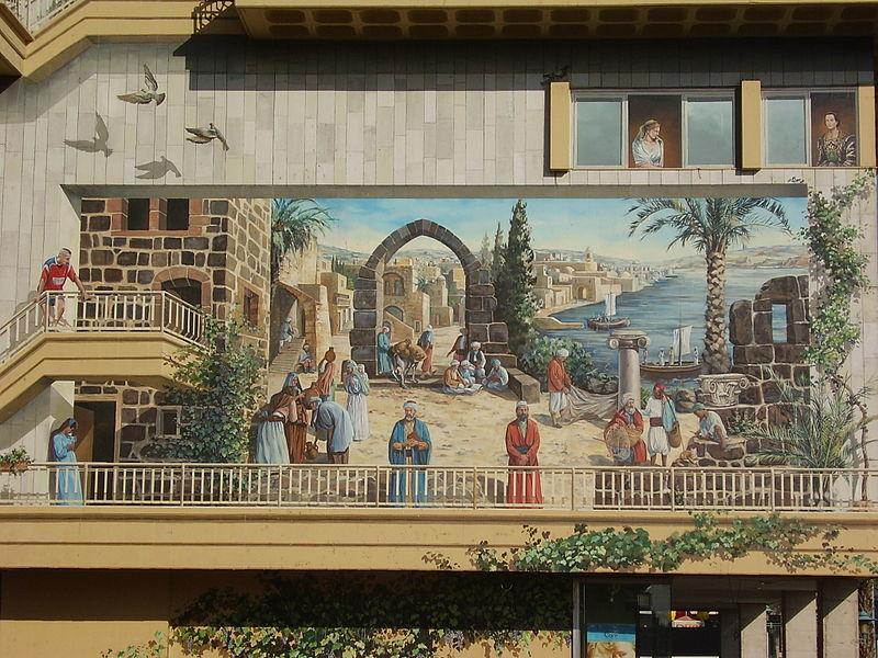 ציור קיר בטבריה