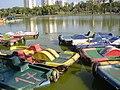 PikiWiki Israel 13986 Park Menachem Begin in Tel Aviv.JPG