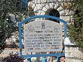 PikiWiki Israel 32746 Geography of Israel.JPG