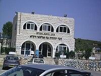PikiWiki Israel 4336 Tomb of Rabbi Judah Bar Ilai.JPG