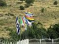 PikiWiki Israel 48176 Flags in Nabi Shuaib.JPG