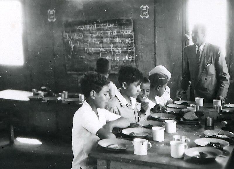 בתי ספר בשדרות בשנת ה-50