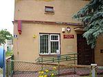 Piszczac-post-office-10070622.jpg