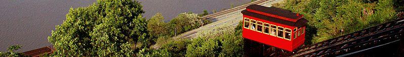 File:Pittsburgh incline banner.jpg