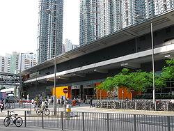 Po Lam Station.jpg