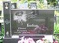 Poltava Central Cementary European Str. 154 Grave of I.I.Babaka (DSCF4520).jpg